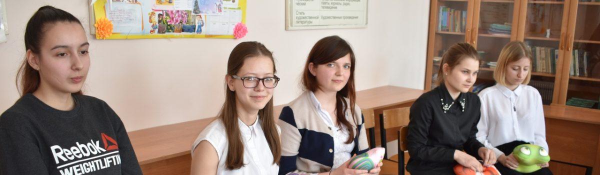 Выпускники 11-х классов Долгоруковского муниципального района приняли участие в тренинге «Экзамены без стресса!»