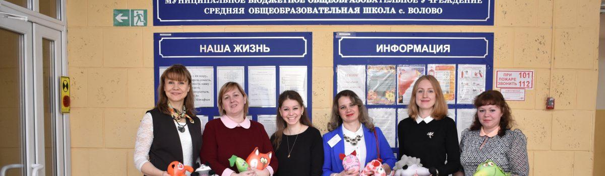 Психологи «Коллегии психологов» посетили школу в с. Волово с тренингом «Экзамены без стресса!»