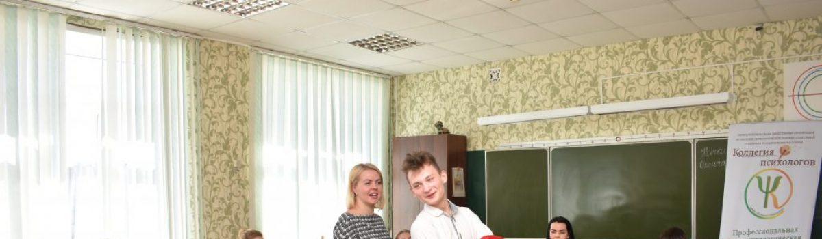 Около 450 выпускников Липецкой области приняли участие в проекте «Экзамены без стресса»