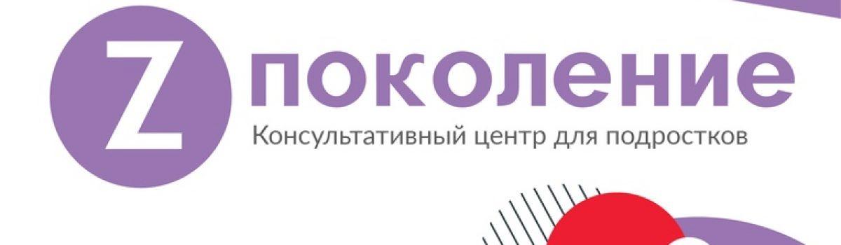 Стартует проект КРУТО БЫТЬ ДЕВЧОНКОЙ!