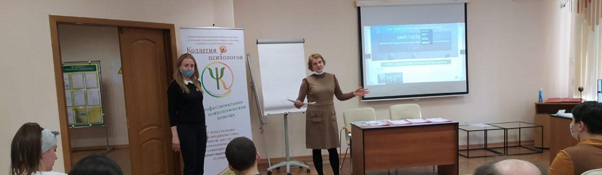 Проект «Локус контроля» для подростков в г. Липецке